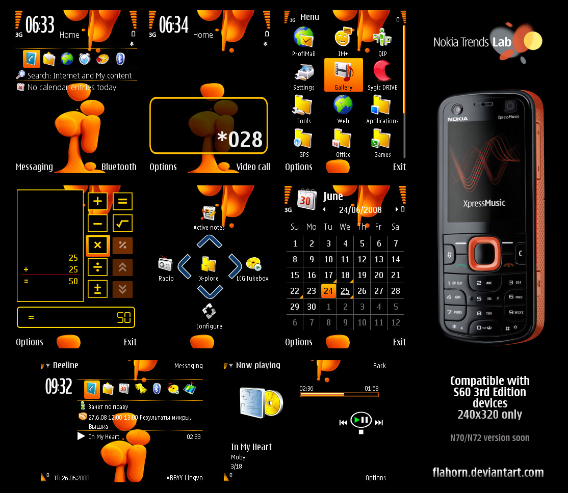 Android оформление для nokia 5230 - cqb120ru