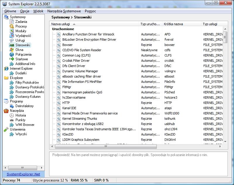 অনেক কাজের ছোট একটি SOFTWARE (SYSTEM EXPLORE V3.9.9 PORTABLE)...জলদি DOWNLOAD করে নিন