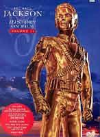 Michael Jackson - History on film