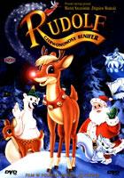 Rudolf czerwononosy renifer - DVD Magazyn