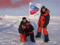Hotspot na biegunie północnym
