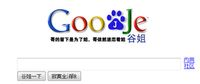 Podróbka Google
