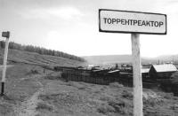 Wieś TorrentReactor - źródło: TorrentFreak