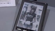Hanvon E Ink: pierwszy e-czytnik z kolorowym wyświetlaczem