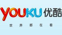 Youku - lider serwisów wideo w Chinach