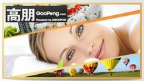 GaoPeng.com - chińska wersja Groupona