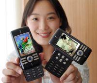Samsung SCH-B200