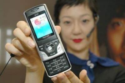 Samsung SPH-V8400