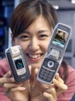Samsung SPH-V7900