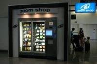 Automat z iPodami na lotnisku w San Francisco