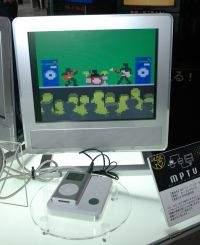Takara Music Player Television