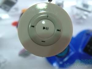 mimi 721 (źródło: Hilon.com.cn)