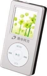 MP3-161 (źródło: TH-Info.com)