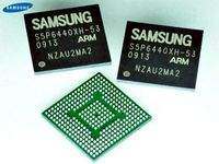 Mobilne nowości Samsunga