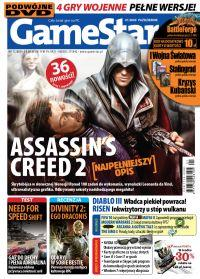 Okładka GameStar 1/2009