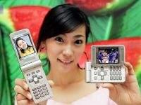 Samsung SPH-B1300