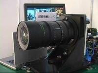Kamera Super Hi-Vision