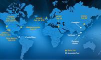 Zakłady Intela na świecie