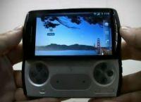 Tak wygląda PlayStation Phone