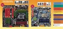 Różnice między drogimi a tanimi płytami LGA 1155