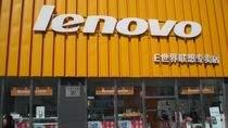 Lenovo to największy chiński producent komputerów osobistych