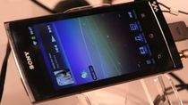 Sony Mobile Entertainment Player