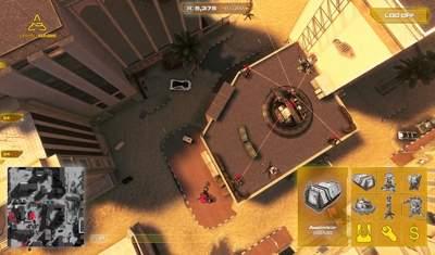 Tak pole bitwy widzi dowódca - chyba, że wyjdzie z bunkra i osobiście ruszy do boju.