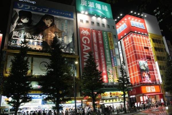 Neony w Tokio