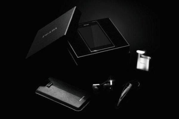 LG Prada 3.0