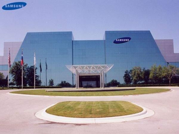 Fabryka Samsunga w Austin