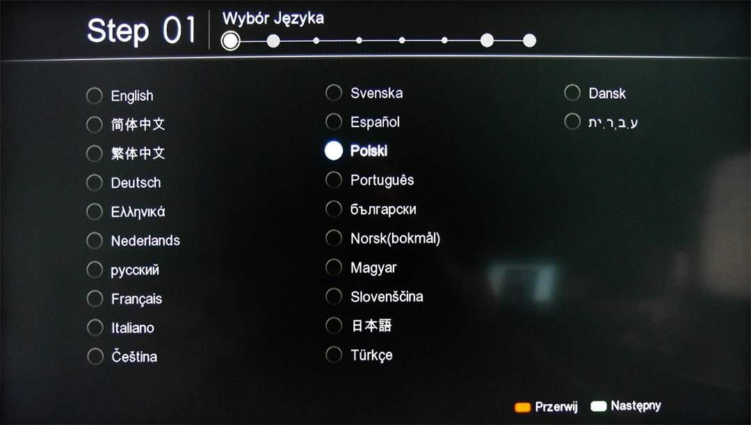 Popbox V8