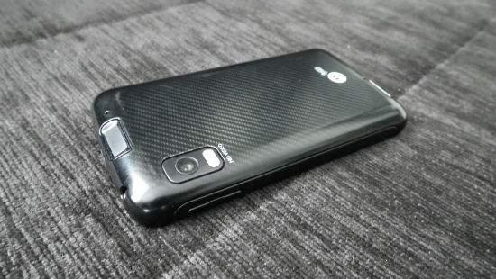 Motorola Atrix, obudowa