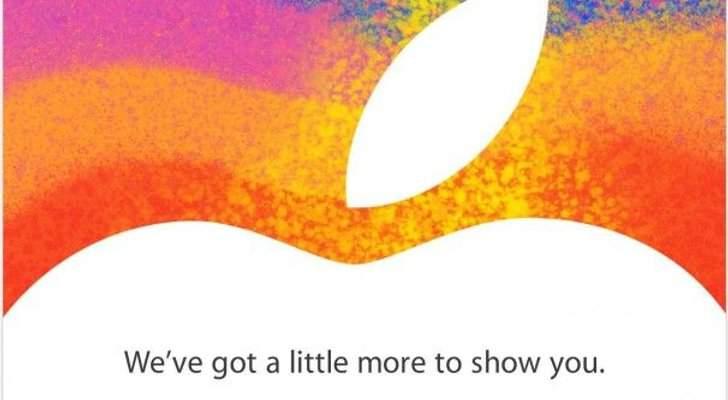Zaproszenia wysłane przez Apple
