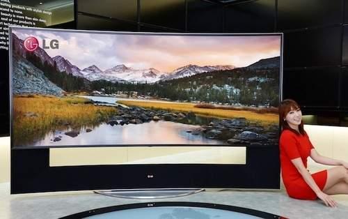Telewizor LG z zakrzywionym ekranem o rozdzielczości 5120 x 2160 pikseli