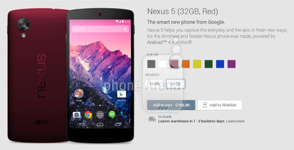 Google Nexus 5 - czerwony