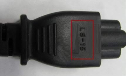 Wadliwy kabel HP