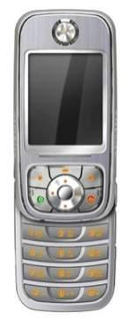 Motorola A732 rozpoznająca znaki rysowane na klawiaturze - azjatycki hit wkrótce w Europie