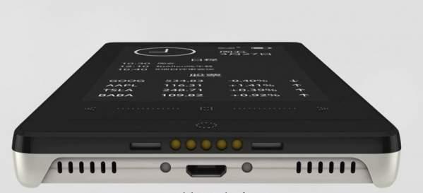Huawei P8 - nakładka InkCase