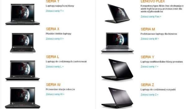 Oferta Lenovo (foto: strona producenta)