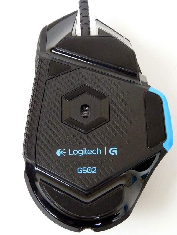 Logitech G502 Proteus Core