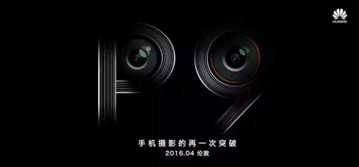 Oficjalna zapowiedź smartfona Huawei P9
