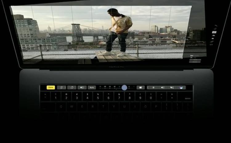 Dotykowy panel OLED w nowym MacBook Pro