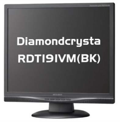 Nowy monitor Mitsubishi