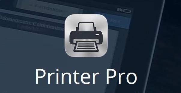 Printer Pro - do drukowania dla posiadaczy iPodów i iPadów