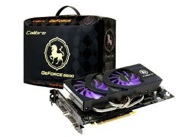 Calibre P880  OC Edition