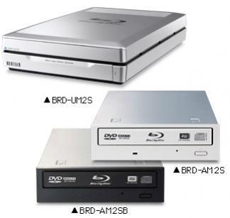 Nowe napędy Blu-Ray I-O Data (źródło: www.iodata.jp)