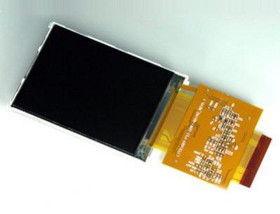 Nowy wyświetlacz Samsunga z technologią ABC
