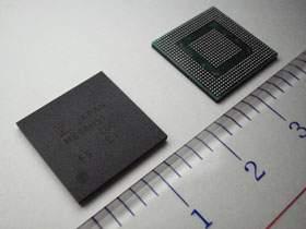 chip MB86H51