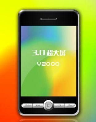 Ainol V2000