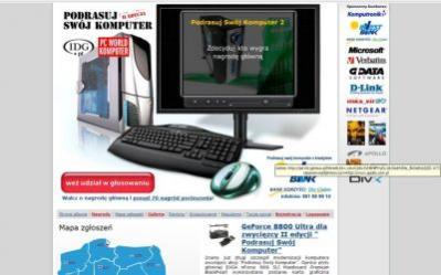 Strona konkursu Podrasuj Swój Komputer